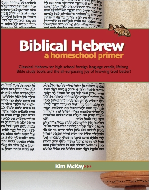 Biblical Hebrew: A Homeschool Primer