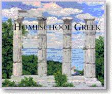 Homeschool Greek, Volume I