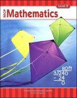 MCP Math, Modern Curriculum Press math (2005 editions)