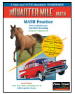 The Quarter Mile Math Games (computer games)