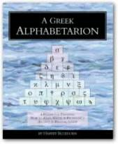 A Greek Alphabetarion Book and CD and A Greek Hupogrammon