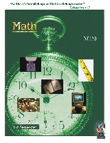 Algebra I (Course M145) and II (Course M155)